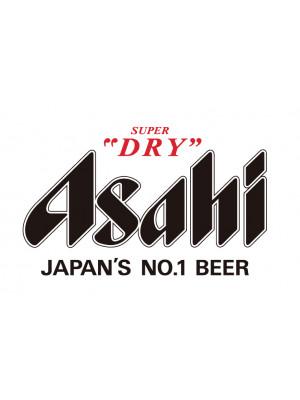 Asahi Keg 11G
